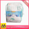 Adult Baby Style Diapers in Bale