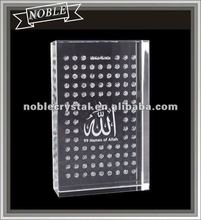Wholesale Islamic Souvenirs Crystal 99 Names of Allah Crystal Block Award