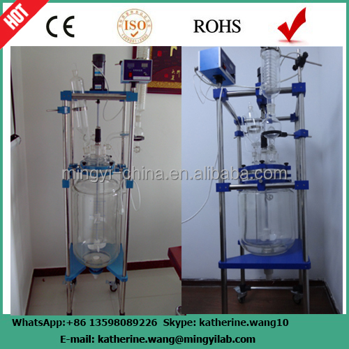 50L laboratory pyrex reactor with 110v/220v