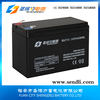 Maintain Free UPS Battery 12v7ah High Quality UPSBattery ups backup 12v7AH battery 7ah (12V7Ah/20hr) Rechargeable Sealed Lead Ac