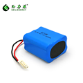 high power 2400mah aa 7.2v ni-mh battery pack for vacuum cleaner