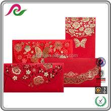 Handmade Chinese luxury hot stamping flower and butterfly wedding invitation