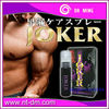 /product-detail/langyou-king-tiger-topical-spray-for-men-best-delay-spray-sex-product-for-men-adults-product-manufacture--60075672321.html