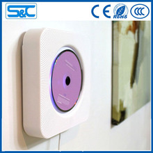 Wall hanging CD player ,portable DVD player wall mouted bluetooth CD &DVD player with speaker