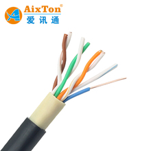 Shielded communication 4 pair 24awg 0.5mm utp waterproof ethernet cat5e network bare copper double PVC Jacket outdoor cable