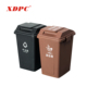 Indoor plastic classify recycle bins garbage boxes trash can