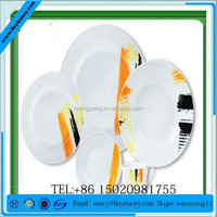 16/24 pcs china pearl dinnerware,dinner sets from china supplier