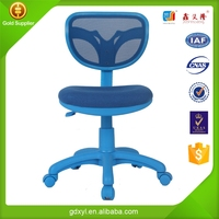 XYL Elegant Top Quality Office Chair Molded Foam Sgs Granted