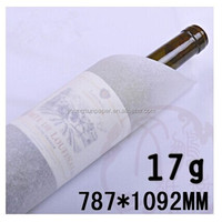 14gsm snow white tissue paper parent roll