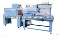 FQL450L automatic L sealer and shrink tunnel