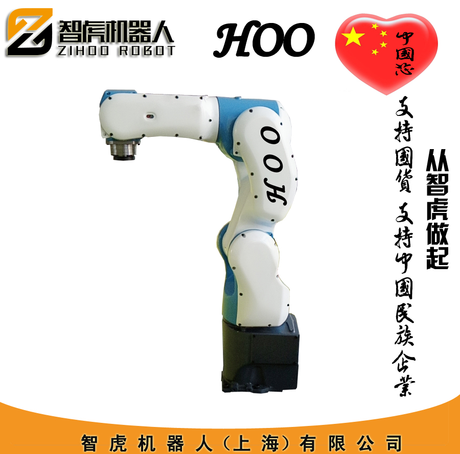 shengqi robot arm small industrial robot small six axis robot