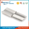 /product-detail/permanent-magnet-arc-for-brushless-dc-motors-60352058888.html
