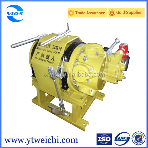 mine winch made in china JQH series 5 ton air winch