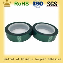 High Temperature Green Silicone Adhesive 0.06Polyester Tape