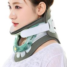 Back Pain Relief Cervical Support Traction Equipment Relive Hot Compress Comfortable Neck Collar Protector