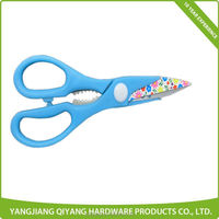 Lastest Flowers Printed Household Scissors