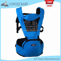 YD-MS-004 adjustable hipseat 100 cotton baby carrier