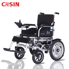 250w 24v electric handcycle folding power electric wheelchair