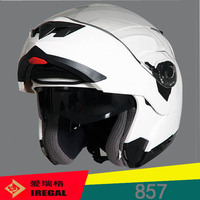 High-end dual visor flip up ac helmet with high strength ABS