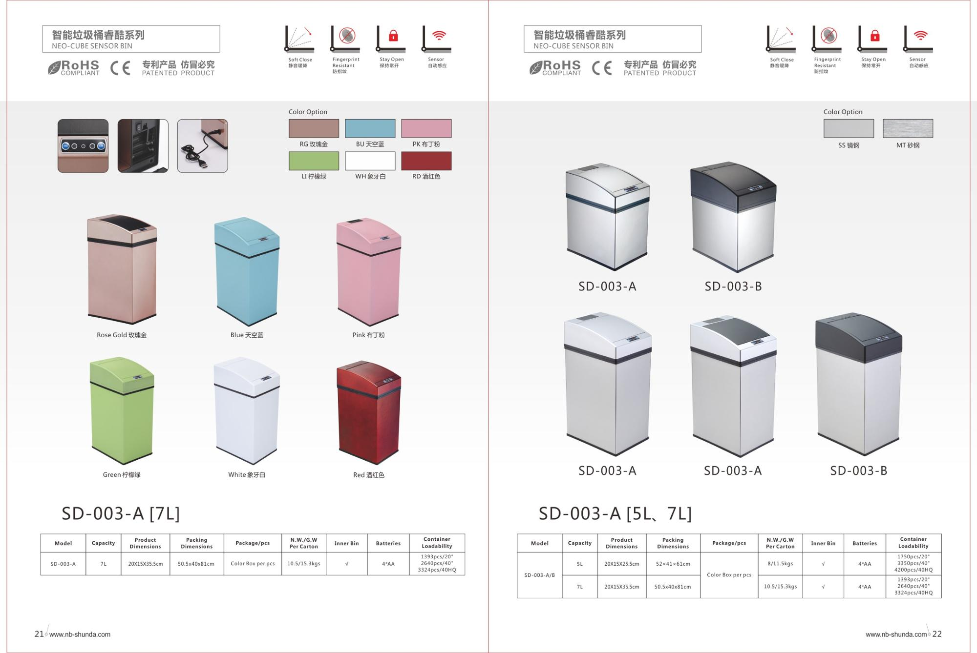 waste basket 13L container small bathroom sensor trash can