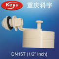 China manufacturer quality irrigation water tank float valve
