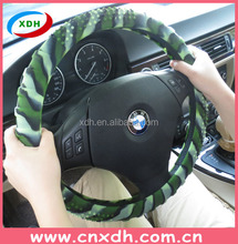 Alibaba express silicone car steering wheel cover