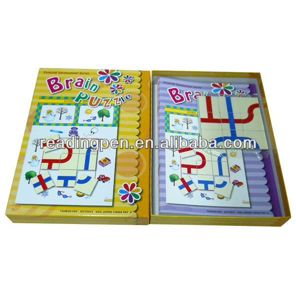 Plastic twister puzzle game, 9pcs tangram for kids