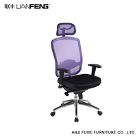 Modern furniture purple light weight office chair with nylon base