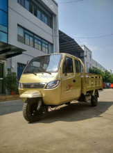 Hot Sale Driver Cabin Heavy Tricycle 1000CC dumper heavy loading Closed Cabin Cargo Tricycle