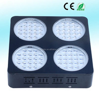Factory Price 360 Degree 300W LED Plant Grow Light For Volksgarden System