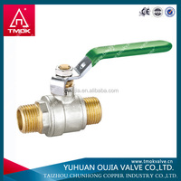 t type three way electric shut off water valve of YUHUAN