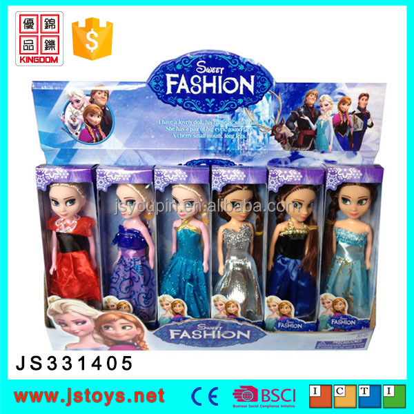 2017 newest fashion doll for promotion famous 18 inch frozen doll