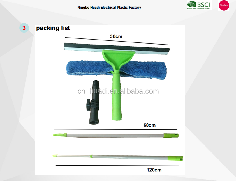 2 IN 1 double sided window cleaner and squeegee