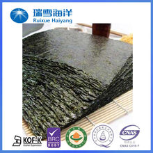 Fresh roasted seaweed product chinese dried seafood