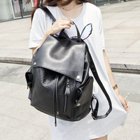 Trendy Korean Style Backpack , High Quality Leather Backpack for Girls P608