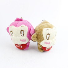 2016 Hot Sale High Quality China wholesale stuffed animal customized little monkey plush keychain toy, lover monkey