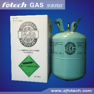 HIGH QUALITY REFRIGERANT GAS R134A WITH GOOD PRICE