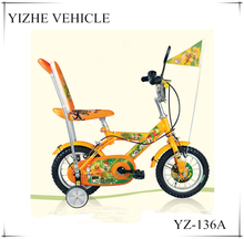 New model children bicycle with backrest/Mini baby bike bicycle/Small kids bike