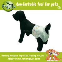 Hot sell high quality disposable nappies for cats