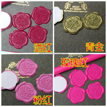 antique wax seal Letter envelope wedding invitation gift item self adhesive seals with logo