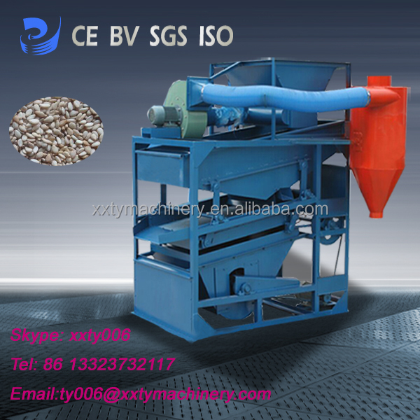 Vegetable seed cleaning machine for hot sale with 4-6 tone/hour