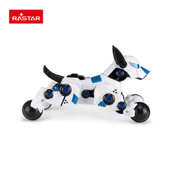 Rastar fancy toy for kids intelligent radio control robot dog for sale