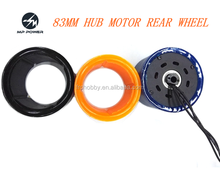 Three colour rear wheel and front wheel for powerful twin drive MP83mm hub motor for electric skateboard