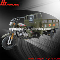 200cc cargo tricycle used/reverse pedal tricycle/truck