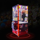 Cheap Crane Machine Gift Claw Crane Vending Arcade Game Machine Claw Machine For Sale