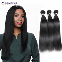Supply High Quality low price best remy hair brandremy 100 human virgin indian brown