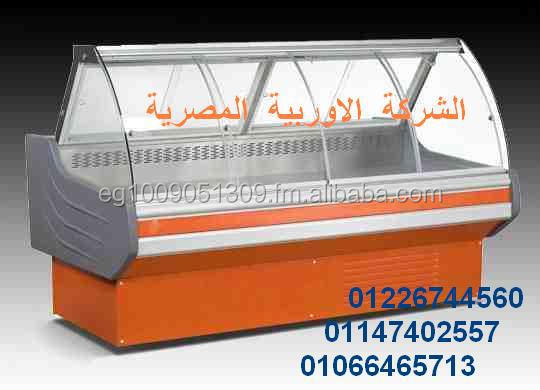 Showing institution refrigerators European Egyptian