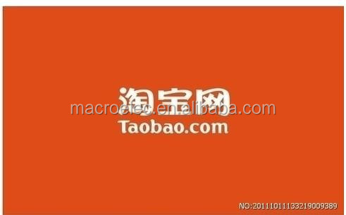 2015 Hot sale goods Taobao buying agent wanted products