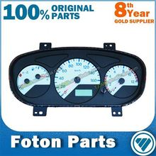 Foton View original truck china auto spare parts dubai
