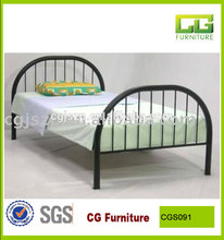 Low Height Indoor Rattan Single Bed Designs CHS091
